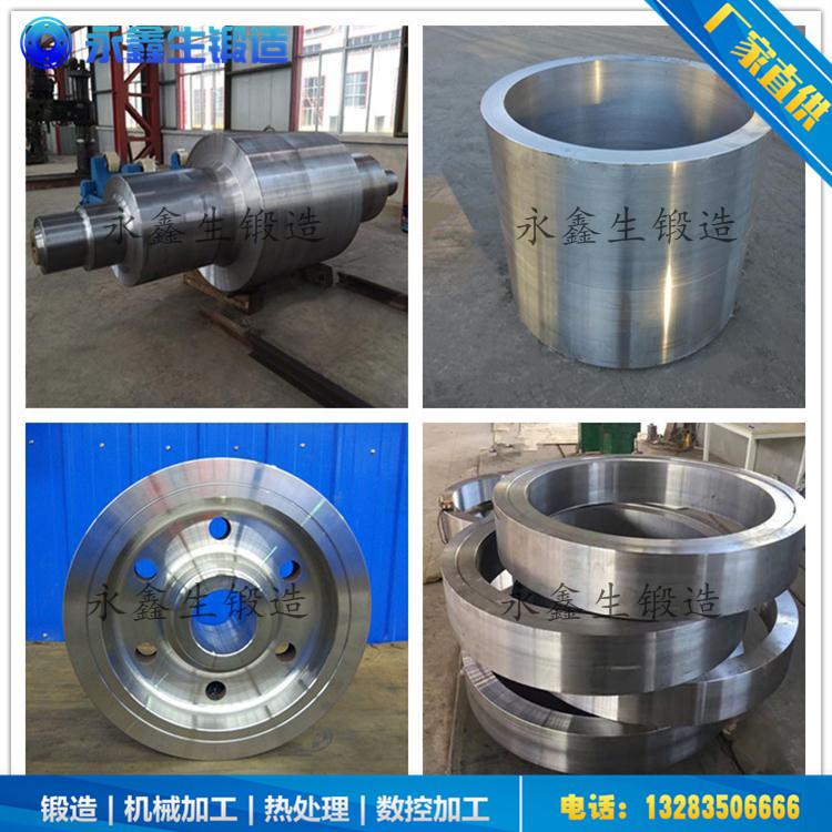 铝型材挤压机活塞杆锻件
