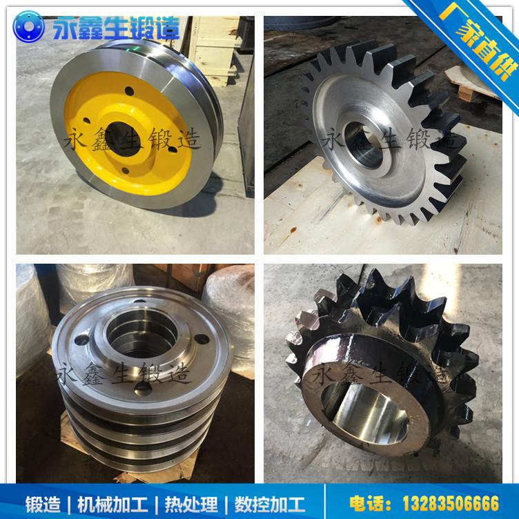 SA336F11CL2锻件